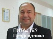 Pitajte_predsednika
